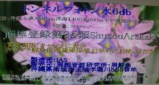 CIMG0393.JPG