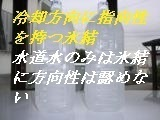 sinsousuitesto2.JPG